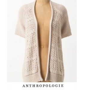 Anthropologie Guinevere Open Crochet Cardigan